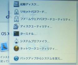 menu-thumbnail2.jpg